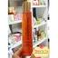 เจลส้ม Brightening Cleansing gel pure vitamin C ขายเครื่องสำอาง อาหารเสริม ครีม ราคาถูก ของแท้100% ปลีก-ส่ง thumbnail 2