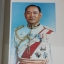 หนังสืออนุสรณ์ ในงานพระราชทานเพลิงศพ พลเอก ประลอง วีระปรีย thumbnail 4