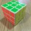 MoYu GuanLong 3x3x3 56mm White Speed Cube thumbnail 4