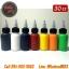 [SET 7COLORS/30CC] ชุดหมึกสักลายแบ่งขายคละสี 7 สี หมึกสัก สีสักลาย ขนาด 1 ออนซ์ Tattoo Ink Set (30ML/1OZ - 7PC) thumbnail 7