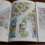 สมุดภาพแห่งกรุงเทพมหานคร ๒๒๒ ปี / สำนักผังเมือง กรุงเทพมหานคร thumbnail 7