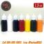 [SET 7COLORS/15CC] ชุดหมึกสักลายแบ่งขายคละสี 7 สี หมึกสัก สีสักลาย ขนาด 1/2 ออนซ์ Tattoo Ink Set (15ML - 7PC) thumbnail 5