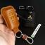 กระเป๋า ซองหนังแท้ ใส่กุญแจรีโมทรถยนต์ Mitsubishi Mirage,Attrage,Triton,Pajero รุ่นกระดุมแป๊ก thumbnail 6