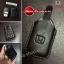 ปลอกซอง หนังแท้ ใส่กุญแจรีโมทรถ รุ่นสวม HONDA HR-V,CR-V,BR-V,JAZZ Smart Key 2 ปุ่ม thumbnail 9
