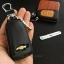 กระเป๋าซองหนังแท้ รุ่นมินิซิบรอบทรูโทน ใส่กุญแจรีโมทรถยนต์ Chevrolet Captiva,Cruze,Colorado,Trailblazer,Sonic 2,3 ปุ่ม thumbnail 9