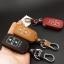 ซองหนังแท้ ใส่กุญแจรีโมทรถยนต์ รุ่น Exta HONDA HR-V,CR-V,BR-V,JAZZ Smart Key 2 ปุ่ม thumbnail 5