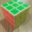 MoYu GuanLong 3x3x3 56mm White Speed Cube thumbnail 11