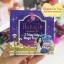 แป้งบาบาร่าตัวใหม่ล่าสุด Babalah Oil Control&UV 2 Way Cake Magic Powder spf20 ตลับละ 520 บาท ขายเครื่องสำอาง อาหารเสริม ครีม ราคาถูก ปลีก-ส่ง thumbnail 1