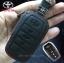 กระเป๋าซองหนัง ใส่กุญแจรีโมท รุ่นมินิซิบรอบโลโก้เงิน Toyota Fortuner/Camry Hybrid 2015-17 Smart 4 ปุ่ม thumbnail 2