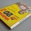 เชลล์ชวนชิม 20 ปี / ม.ร.ว.ถนัดศรี สวัสดิวัตน์ thumbnail 4