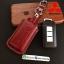 ซองหนังแท้ ใส่กุญแจรีโมทรถยนต์ หนัง Hi-end Mitsubishi Mirage,Attrage,Triton,Pajero รุ่น 2,3 ปุ่ม สีแดง thumbnail 1
