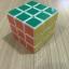 DaYan ZhanChi 3x3x3 57mm White thumbnail 3