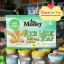 สบู่นมหอมมันนี่ Money Rice Milk Soap ราคาส่ง 3 ก้อน ก้อนละ 55 บาท/ 12 ก้อน ก้อนละ 47 บาท ขายเครื่องสำอาง อาหารเสริม ครีม ราคาถูก ของแท้100% ปลีก-ส่ง thumbnail 1
