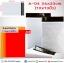 """ซองไปรษณีย์พลาสติก 26x33 cm. (10x13"""") thumbnail 1"""