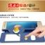 (พรีออเดอร์) เคส Huawei/P9 lite-Rocel thumbnail 6
