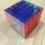 MoYu AoChuang 5x5x5 62.8mm Transparent thumbnail 4