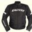 เสื้อแจ็คเก็ต มอเตอร์ไซค์ เสื้อการ์ดอ่อน Dainese ไซน์ XL thumbnail 1