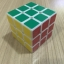 DaYan ZhanChi 3x3x3 57mm White thumbnail 4