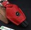 ซองหนังแท้ ใส่กุญแจรีโมทรถยนต์ รุ่นป้ายเงิน Mercedes Benz สี ดำ,แดง คุณภาพเยี่ยม thumbnail 5