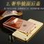 (พรีออเดอร์) เคส Huawei/P8 Max-อลูเงา thumbnail 4