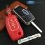 กรอบ-เคส ใส่กุญแจรีโมทรถยนต์ รุ่นเรืองแสง Ford Fiesta,Focus พับข้าง รุ่น 3 ปุ่ม thumbnail 6