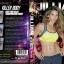 ดีวีดีจิลเลี่ยนสำหรับผู้เริ่มต้น Jillian Michaels - Killer Body (2015) thumbnail 1