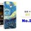 (พรีออเดอร์) เคส Lenovo/Vibe P1-เคสลายการ์ตูน thumbnail 24