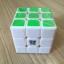 MoYu HuaLong 3x3x3 57mm White thumbnail 25