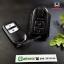ปลอกซอง หนังแท้ ใส่กุญแจรีโมทรถ รุ่นสวม HONDA HR-V,CR-V,BR-V,JAZZ Smart Key 2 ปุ่ม thumbnail 1