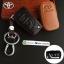 ซองหนังแท้ ใส่กุญแจรีโมทรถยนต์ รุ่นหนังนิ่ม Toyota Hilux Revo,New Altis 2014-17 พับข้าง 3 ปุ่ม thumbnail 1