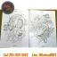 [DRAGON #1] หนังสือลายสักมังกร หนังสือสักลาย รูปลายสักสวยๆ รูปรอยสักสวยๆ สักลายสวยๆ ภาพสักสวยๆ แบบลายสักเท่ๆ แบบรอยสักเท่ๆ ลายสักกราฟฟิก Dragon Tattoo Manuscripts Flash Art Design Outline Sketch Book (A4 SIZE) thumbnail 3