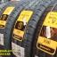 Continental Premium Contact 2 195/50-16 ปี15 ใส่ Ford Fiesta thumbnail 5