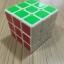 MoYu GuanLong 3x3x3 56mm White Speed Cube thumbnail 6