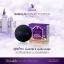 แป้งบาบาร่าตัวใหม่ล่าสุด Babalah Oil Control&UV 2 Way Cake Magic Powder spf20 ตลับละ 520 บาท ขายเครื่องสำอาง อาหารเสริม ครีม ราคาถูก ปลีก-ส่ง thumbnail 2