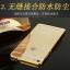 (พรีออเดอร์) เคส Huawei/P8 Max-อลูเงา thumbnail 5