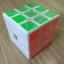 MoYu HuaLong 3x3x3 57mm White thumbnail 26