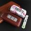 กรอบ-เคส ใส่กุญแจรีโมทรถยนต์ Mitsubishi Mirage,Attrage,Triton,Pajero ABS Smart Key ลาย Kitty thumbnail 6