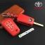 กรอบ-เคส ใส่กุญแจรีโมทรถยนต์ รุ่นเรืองแสง Toyota Hilux Revo,New Altis 2014-18 พับข้าง thumbnail 3