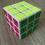MoYu HuaLong 3x3x3 57mm White thumbnail 11
