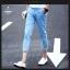 กางเกงขายาว thumbnail 14