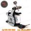 [DRAGONHAWK's HIGH SPEED] เครื่องสักคอย เครื่องสักคอยล์ เครื่องสักเดินเส้น เครื่องสักลายแทททู (SILVER Pure Copper / 10 Wrap Coils Tattoo Machine) thumbnail 4
