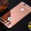 (พรีออเดอร์) เคส Huawei/P9 lite-เคสโลหะเคลือบเงา thumbnail 6