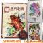 [KOI #1] หนังสือลายสักปลาคาฟ หนังสือสักลาย รูปลายสักสวยๆ รูปรอยสักสวยๆ สักลายสวยๆ ภาพสักสวยๆ แบบลายสักเท่ๆ แบบรอยสักเท่ๆ ลายสักกราฟฟิก Koi Carp Fish Tattoo Manuscripts Flash Art Design Outline Sketch Book (A4 SIZE) thumbnail 1