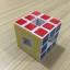 Lan Lan Void Cube White thumbnail 7