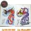 [HALF SLEEVE] หนังสือลายสักครึ่งแขน หนังสือสักลาย รูปลายสักสวยๆ รูปรอยสักสวยๆ สักลายสวยๆ ภาพสักสวยๆ แบบลายสักเท่ๆ แบบรอยสักเท่ๆ ลายสักกราฟฟิก Colorful Half Sleeve Tattoo Manuscripts Flash Art Design Outline Sketch Book (A4 SIZE) thumbnail 4