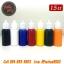 [SET 7COLORS/15CC] ชุดหมึกสักลายแบ่งขายคละสี 7 สี หมึกสัก สีสักลาย ขนาด 1/2 ออนซ์ Tattoo Ink Set (15ML - 7PC) thumbnail 2