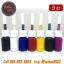 [SET 7COLORS/5CC] ชุดหมึกสักลายแบ่งขายคละสี 7 สี หมึกสัก สีสักลาย ขนาด 5 ซีซี Tattoo Ink Set (5ML - 7PC) thumbnail 3