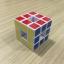 Lan Lan Void Cube White thumbnail 11