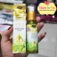 เซรั่มโสมมะนาวทองคำ by jeezz GOLD Gingseng Lemon Whitening Serum ราคา 3 ขวด ขวดละ 90 บาท /6 ขวด ขวดละ 80 บาท/12 ขวด ขวดละ 70 บาท ขายเครื่องสำอาง อาหารเสริม ครีม ราคาถูก ปลีก-ส่ง thumbnail 2