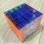 MoYu AoChuang 5x5x5 62.8mm Transparent thumbnail 8